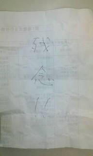 20090608195117.jpg